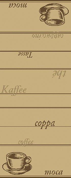 Balta Ковер-циновка Natura 3396 067 0.67x1.4 м.