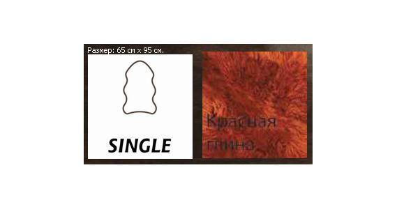 Bowron Овчина высокоплотная (накидка/ковер) SINGLE красная глина 0.65x0.95 м.