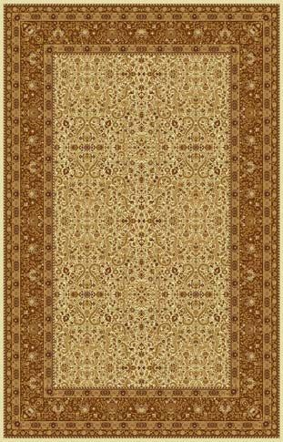 Ковер шерстяной Floare MAGIC 287-1149 1.6x2.3 м. FLOARE-CARPET